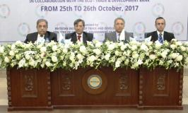 ECO Seminar on Trade Patterns and WTO Issues was held in Islamabad